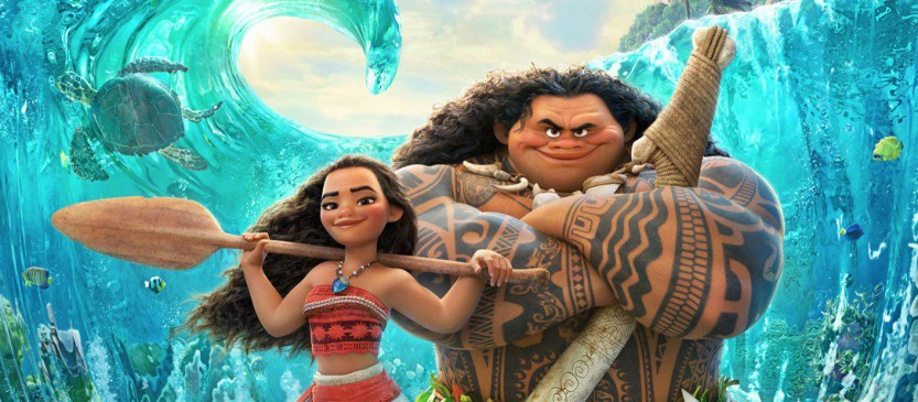 Moana Official Trailer 1