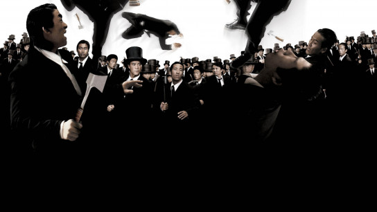 Kung Fu Hustle (2005) Image