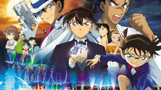 Detective Conan: The Fist of Blue Sapphire (0000) Image