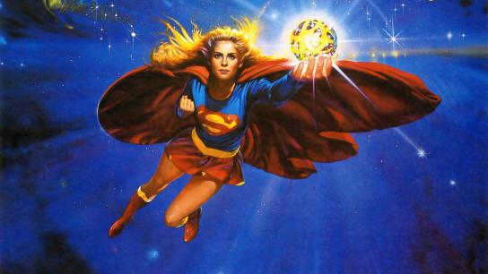 Supergirl (1984) Image