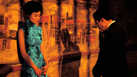 In the Mood for Love (2000) Image