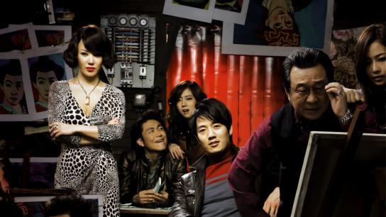 Insadong Scandal (2009) Image