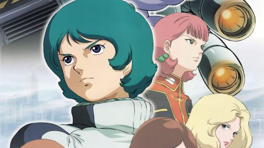 Mobile Suit Zeta Gundam A New Translation II: Lovers (2005) Image