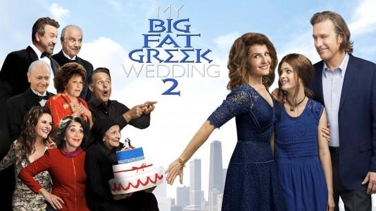 My Big Fat Greek Wedding 2 (2016) Image
