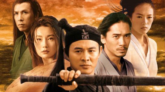 Hero (2002) Image