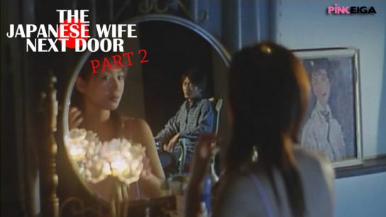 The Japanese Wife Next Door: Part 2 Image