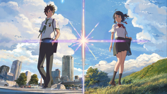 Your Name. (2016) Image
