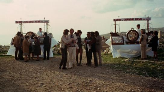 Pulp (1972) Image