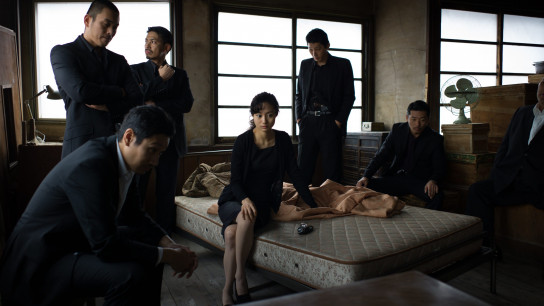 The Outsider (2018) Image