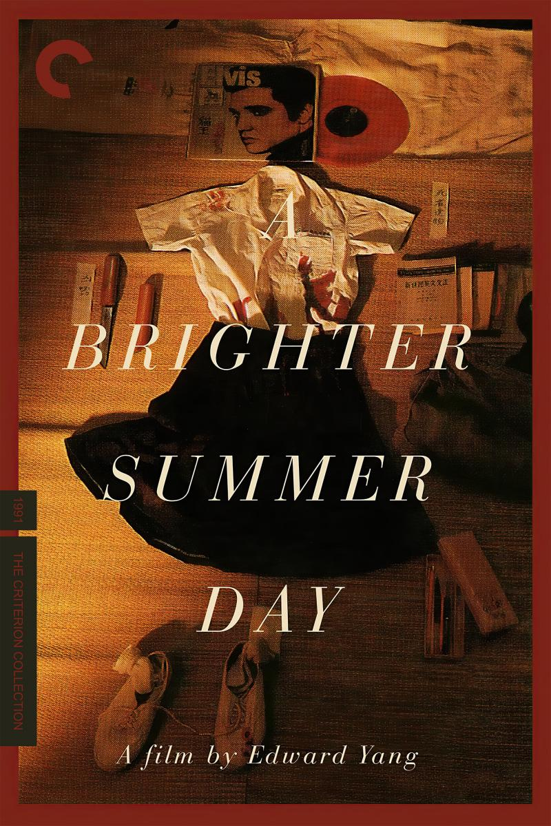 A Brighter Summer Day (1993)