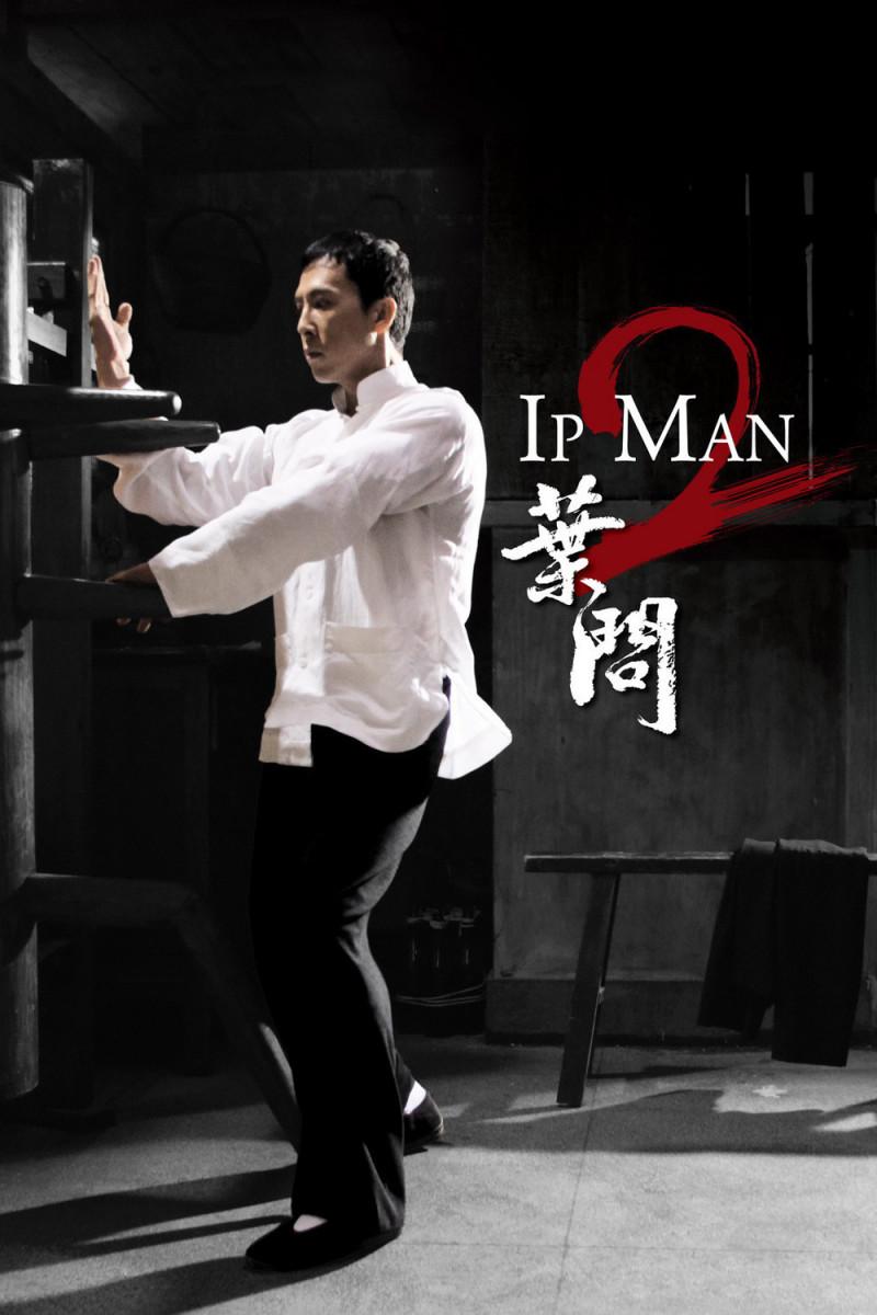Ip Man 2 (2011)