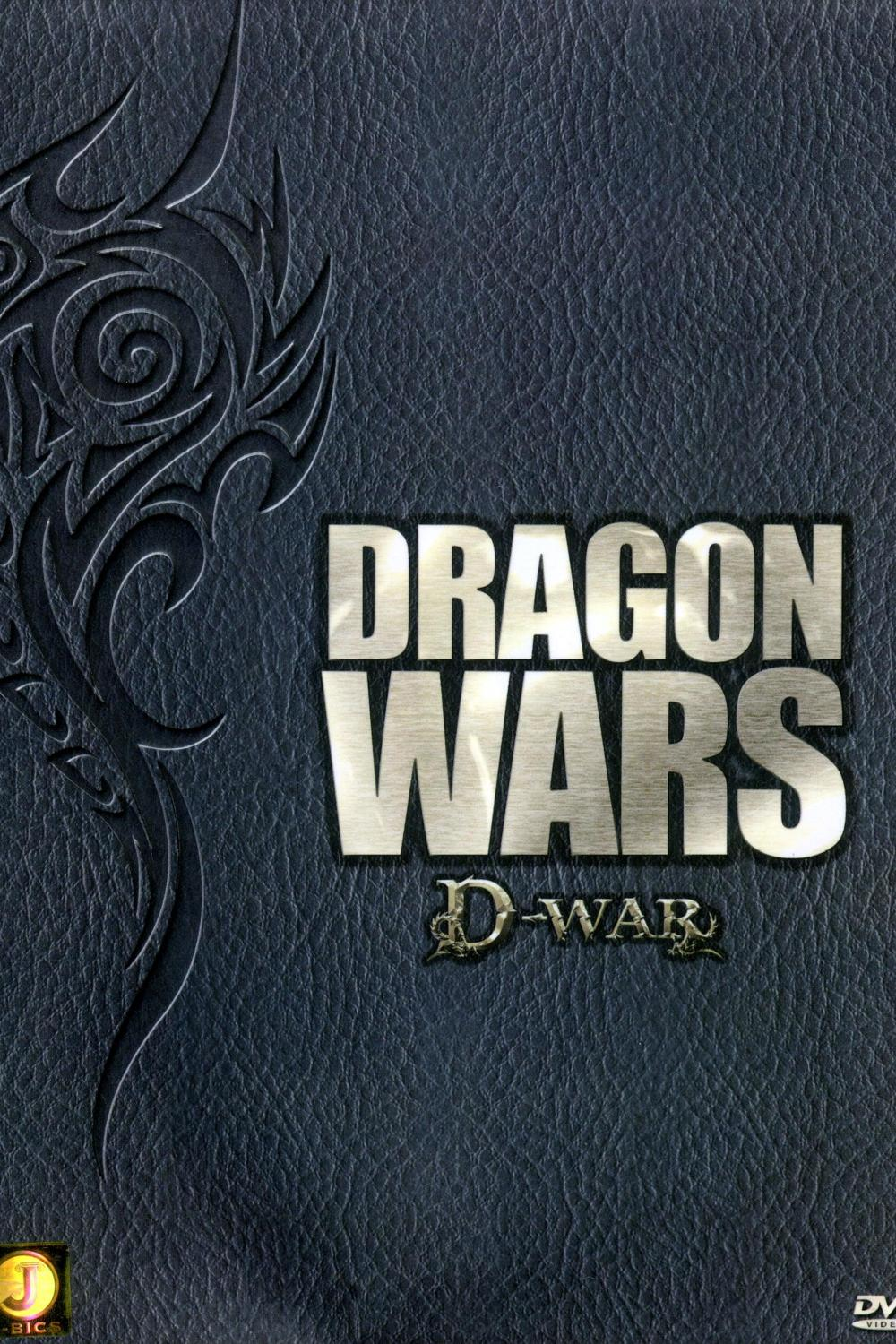 Dragon Wars: D-War (2007)