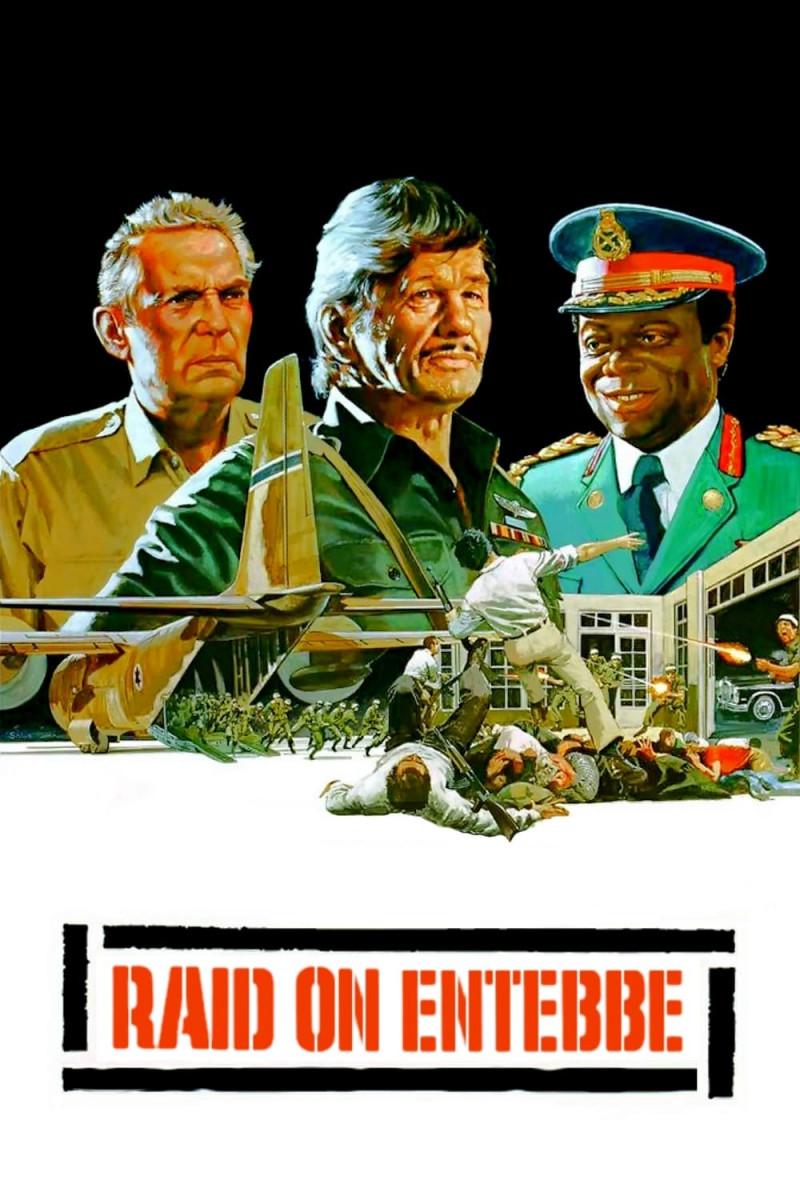 Raid on Entebbe (1976)