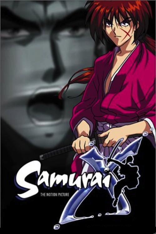 Samurai X: The Motion Picture (1997)