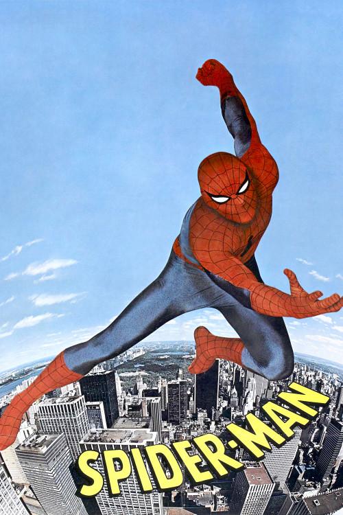 The Amazing Spider-Man (1977)