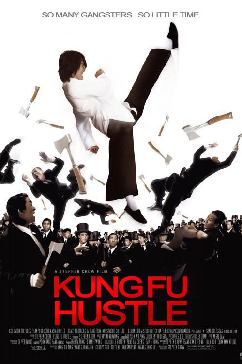 Kung Fu Hustle (2005)