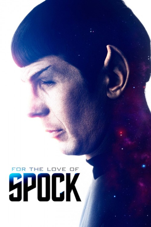 For the Love of Spock (2016)