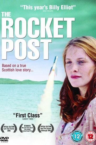 The Rocket Post (2004)