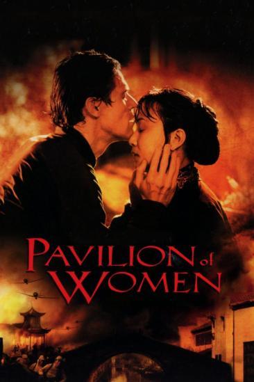 Pavilion of Women (2001)