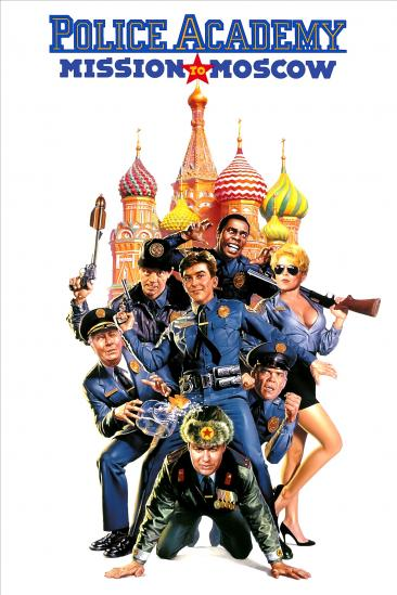 Police Academy: Mission to Moscow (1994)