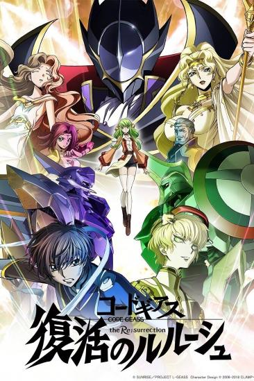 Code Geass: Lelouch of the Re;Surrection (0000)