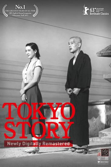 Tokyo Story (1972)