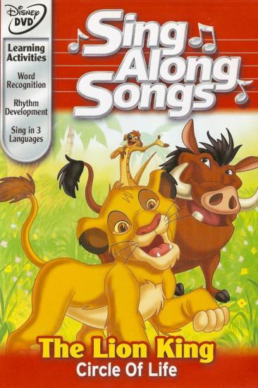 Disney Sing-Along-Songs: The Lion King - Circle of Life (2003)