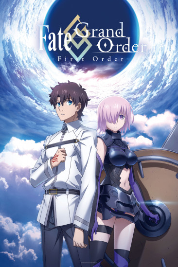 Fate/Grand Order: First Order (0000)