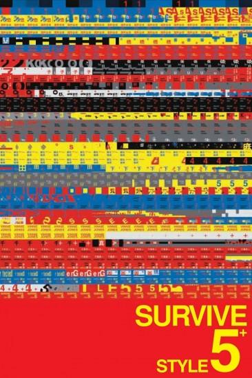 Survive Style 5+ (2004)
