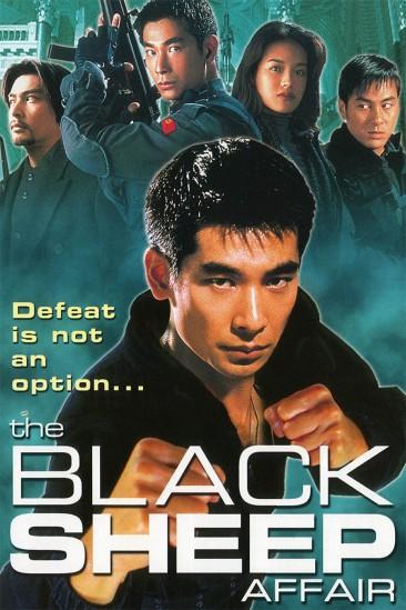 The Blacksheep Affair (1998)