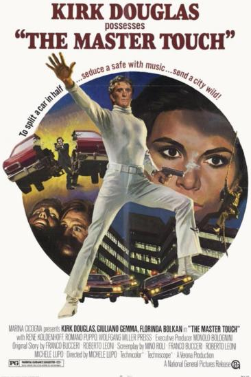 The Master Touch (1972)