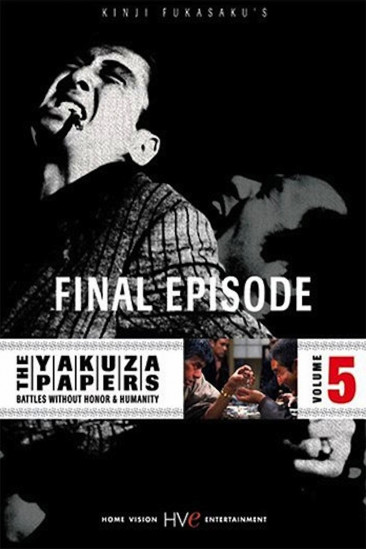 The Yakuza Papers, Vol. 5: Final Episode (0000)