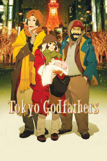 Tokyo Godfathers (2004)