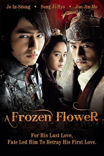 A Frozen Flower (0000)