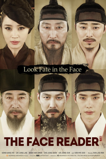 The Face Reader (2013)