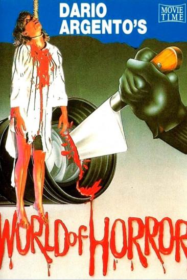 Dario Argento's World of Horror (0000)