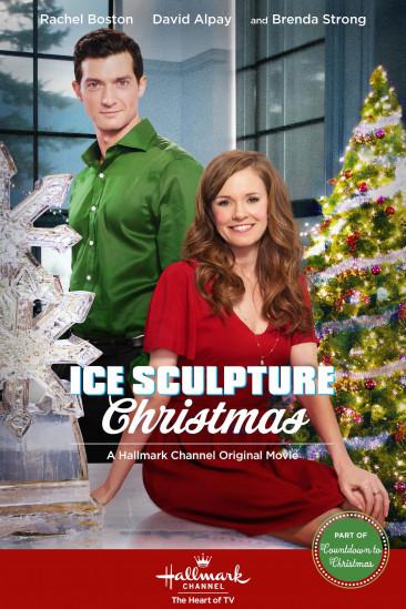 Ice Sculpture Christmas (2016)