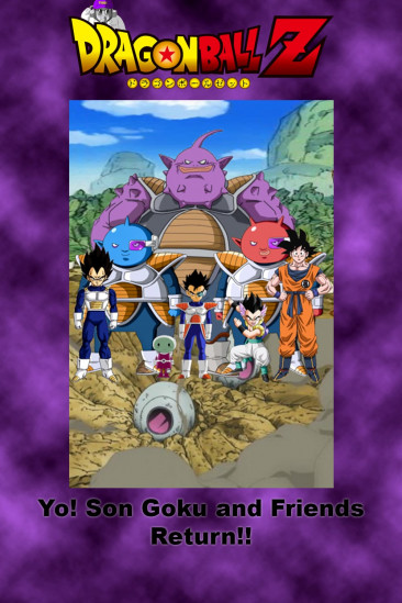 Dragon Ball: Yo! Son Goku and Friends Return!! (0000)