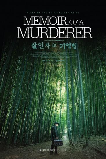 Memoir of a Murderer (0000)