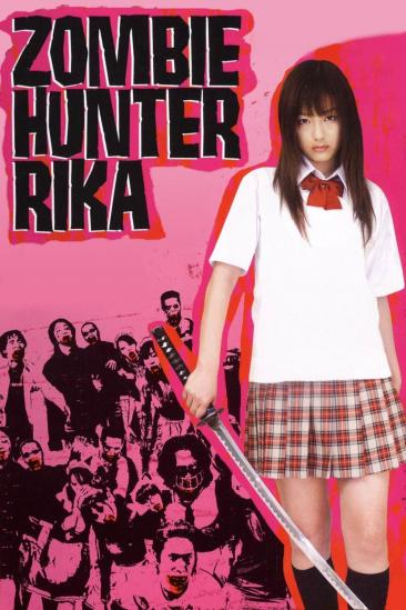 Rika: The Zombie Killer (2008)