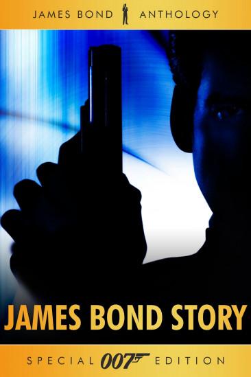 The James Bond Story (1999)