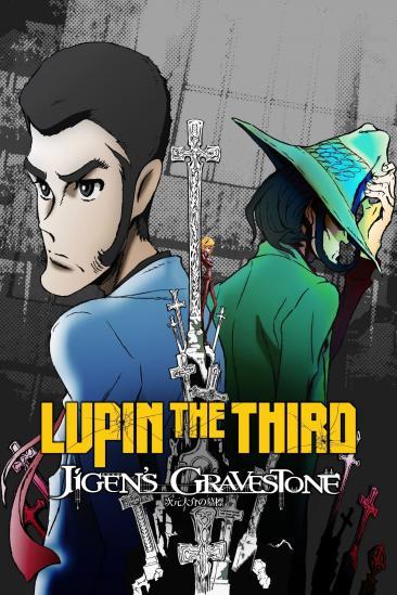Lupin the Third: Daisuke Jigen's Gravestone (0000)