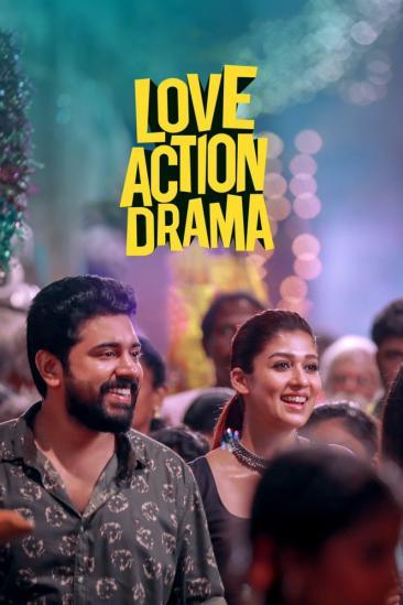 Love Action Drama (2019)