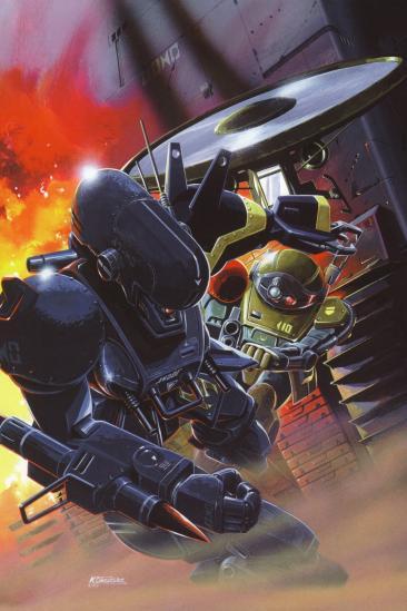 Armored Trooper Votoms: Big Battle (0000)