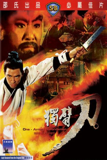 The One-Armed Swordsman (1974)