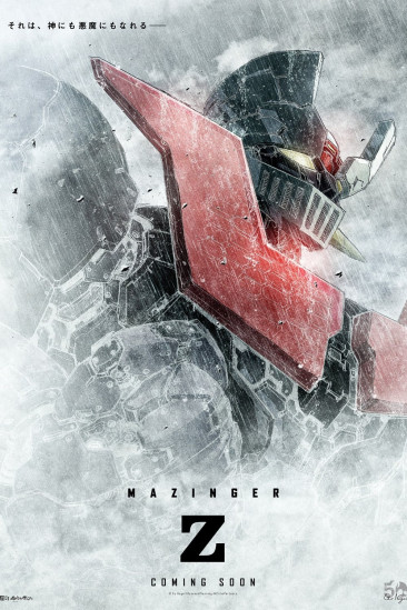 Mazinger Z Movie: Infinity (2018)