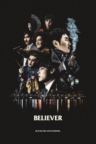Believer (0000)