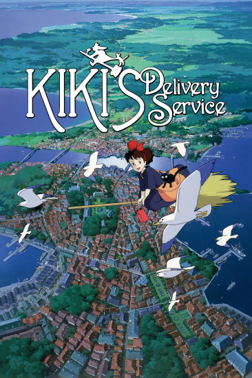 Kiki's Delivery Service (1998)