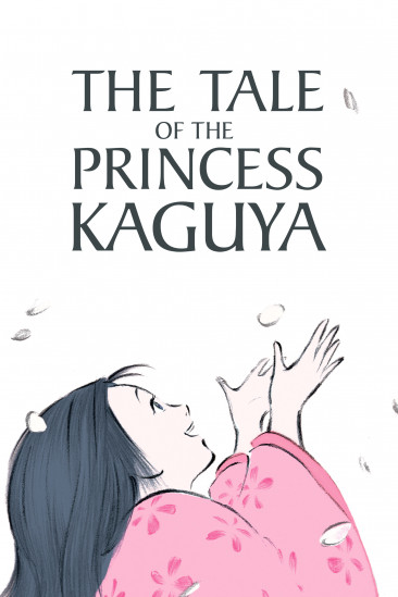 The Tale of the Princess Kaguya (2014)