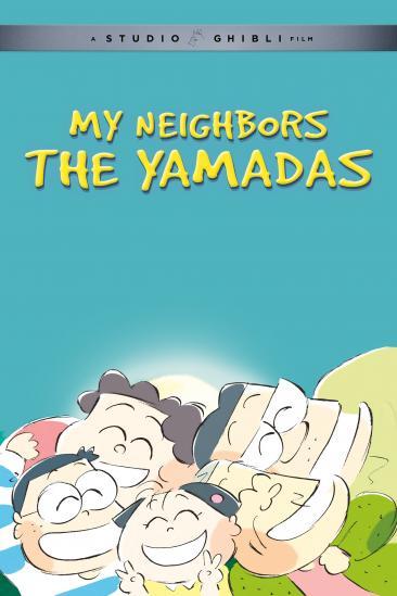 My Neighbors the Yamadas (2005)